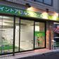 横浜反町店